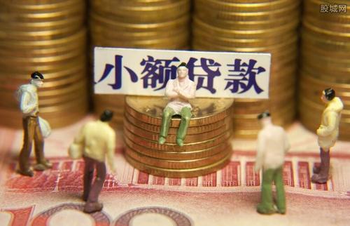 长沙办理企业小额贷款的条件有哪些?