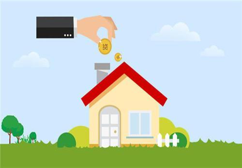长沙市住房抵押贷款机构,长沙贷款公司