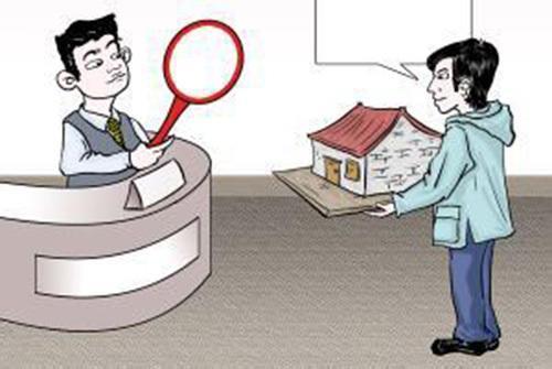 按揭房能不能二次抵押贷款,房屋二次抵押可以贷多少年