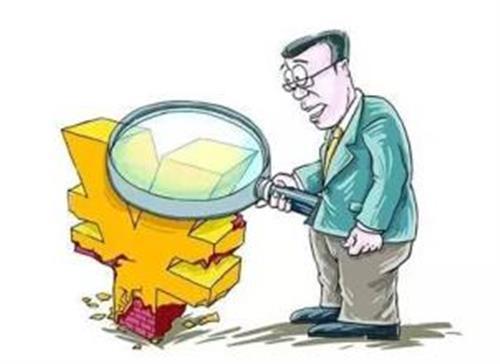 长沙企业经营贷款房抵押贷款利率是多少