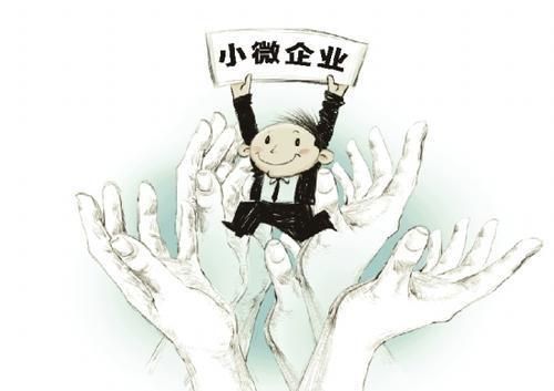三湘银行税一贷怎么申请