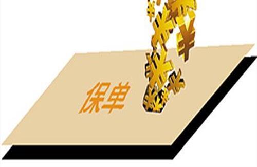 长沙平安银行保单贷款流程及优势