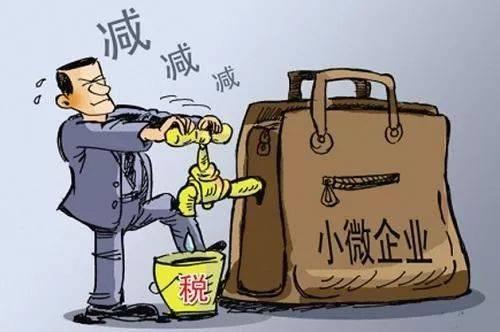 湖南三湘银行税贷申请