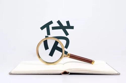长沙企业税票信用贷款随借随还额度利率条件流程