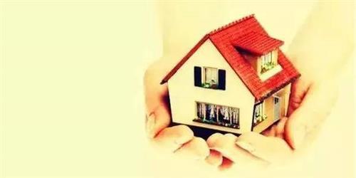 长沙房屋二次抵押贷款能贷多少钱