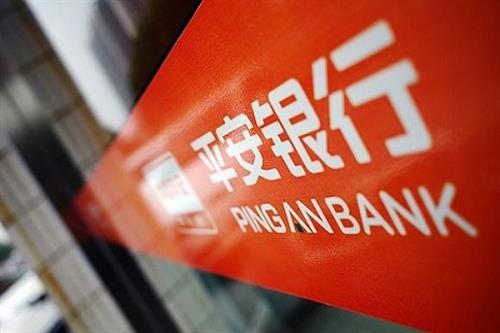 平安银行车抵押贷款怎么样,平安银行车主贷靠谱吗