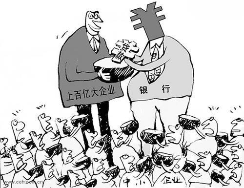 长沙申请个人经营抵押贷款有哪些注意事项?