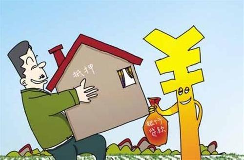 长沙信用贷款办理条件