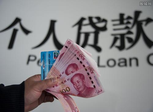 长沙申请银行贷款需要提供什么资料(消费和经营)
