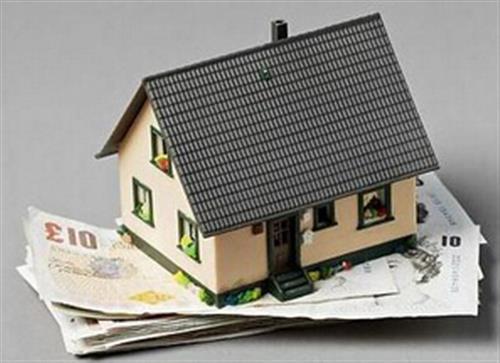 长沙房屋抵押贷款额度,房屋抵押贷款利息是多少?,房屋抵押贷款哪家好