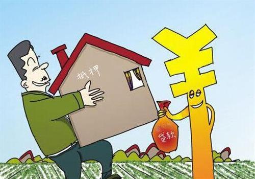 银行二押房产抵押贷款需要什么条件,哪个银行可以