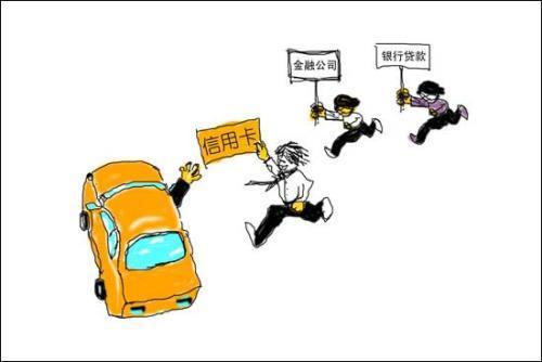 长沙汽车抵押贷款选择押车还是不押车?