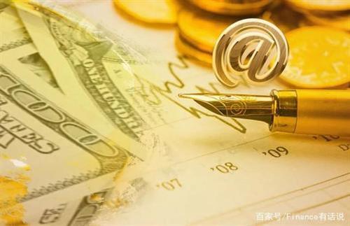 长沙个人经营性贷款是什么?经营性贷款办理所需材料?