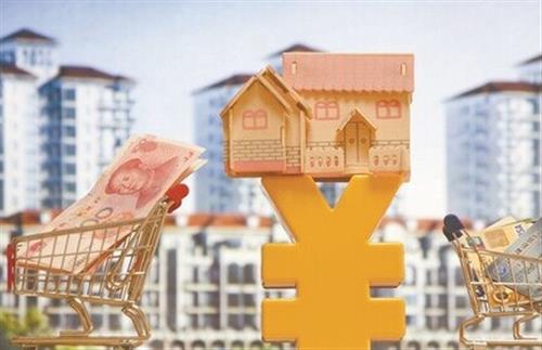 长沙办理公积金贷款须提供房产抵押
