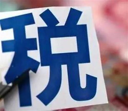 中行税易贷年化3.85%,300万额度,湖南全省小微企业都可申请!