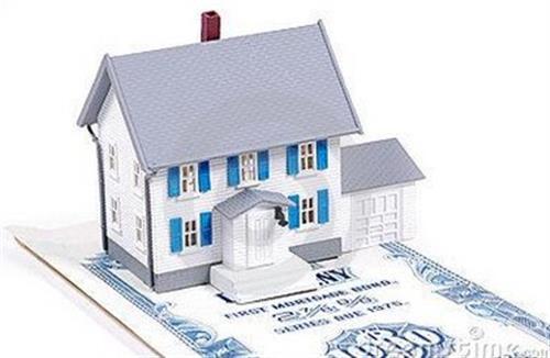 长沙银行按揭房二押,低利息长年限,上班人士也可申请!