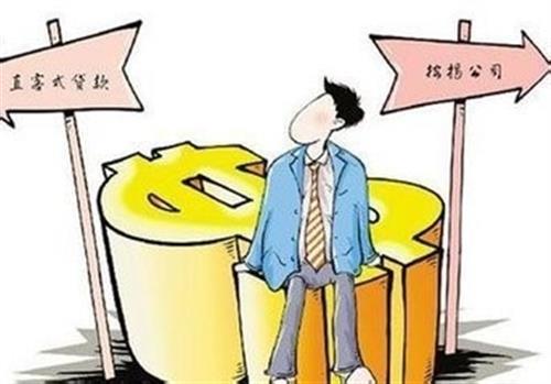 长沙开福区按揭房屋二次抵押利息三厘,正规银行放款