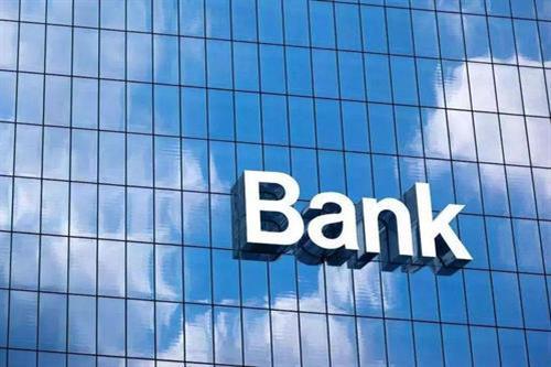 银行小额贷款,如何辨别正规无抵押小额贷款