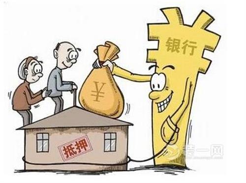 房产抵押贷款在哪里办理,长沙住房抵押贷款怎么办理?