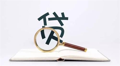 湖南长沙贷款融资咨询中心