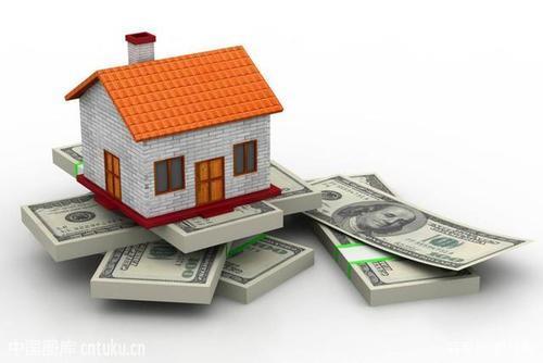 个人房屋抵押银行贷款【房屋抵押贷款流程及条件】