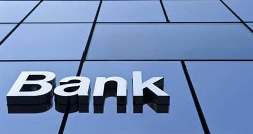 长沙企业银行贷款怎么申请,流程怎么样