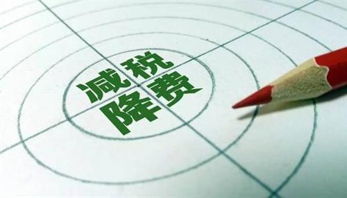 长沙招商银行企业税贷条件