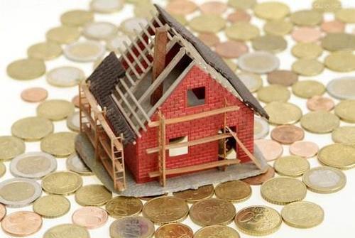 长沙房产抵押贷款_按揭房二押贷款怎么办理?