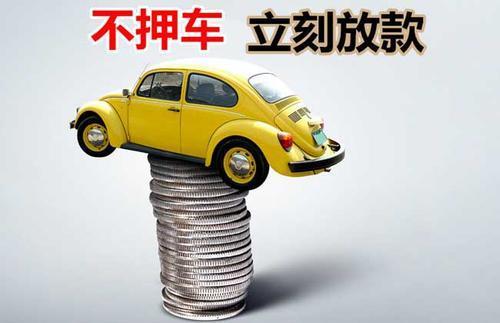长沙市芙蓉汽车抵押贷款,汽车抵押贷款利息最低的是哪个银行