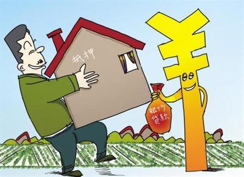长沙的按揭房如何将房价上涨部分贷出来?两种方法必看