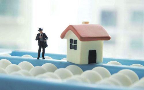 按揭房抵押再贷款,按揭中的房子申请房屋抵押贷款需要注意什么