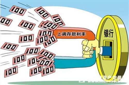 长沙银行贷款利息怎么算?办理银行贷款要什么条件?