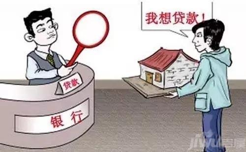 长沙房产抵押借款贷款利息