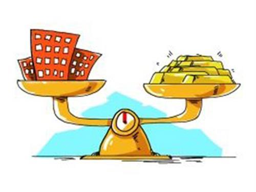 长沙按揭的房子可以二次抵押贷款吗,哪个银行可以办?