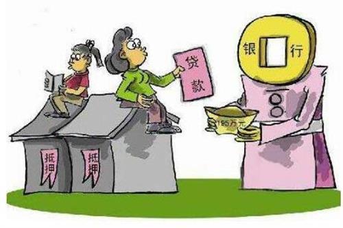 二次抵押贷款用不用押房产证