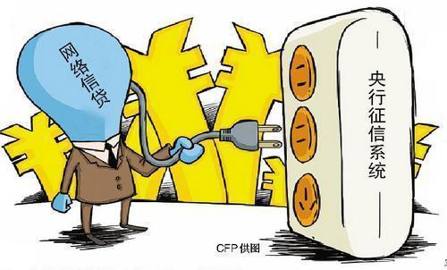 长沙申请经营贷款时,有哪些注意事项?