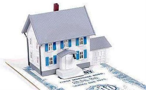 长沙房产信用贷款可以贷多少,哪里可以做需要什么资料