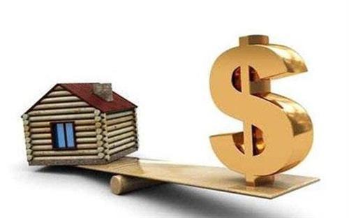 长沙有房贷还能贷款吗?长沙二次房贷应该如何办理?