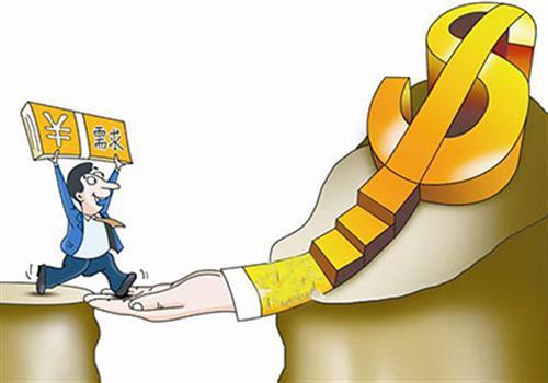 长沙天心区大额抵押贷专业平台