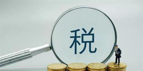 长沙银行税e贷申请流程