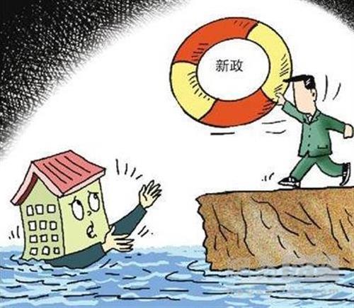 长沙公积金贷款需要满足哪些条件?
