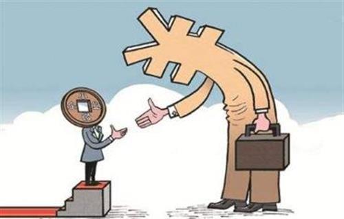 长沙小额信用贷款,信用贷款能贷多少钱?