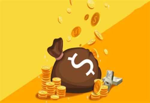长沙银行经营类房屋抵押贷款可批7成,利率低至4.25%!