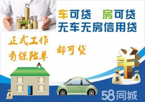 长沙申请车贷需要什么条件? 2021办理车贷条件要求
