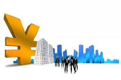 大额贷款,企业贷款最高额度和最低额度是多少?