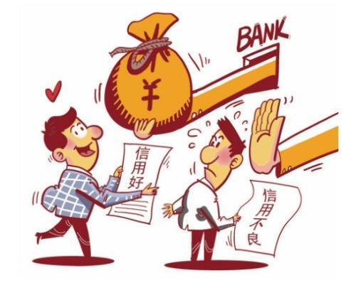 长沙个人怎么申请银行贷款?满足什么条件可以申请10万以上的贷款?