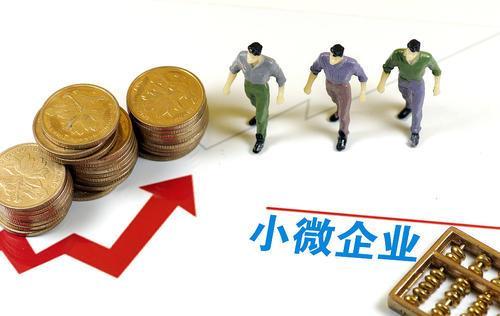 长沙企业贷款利息怎么算?长沙贷款利率最新消息
