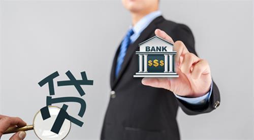 长沙贷款那家好!贷款为什么要找中介办理?