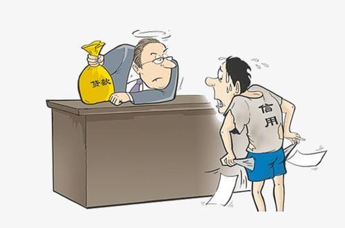 长沙哪家银行信用贷款好批