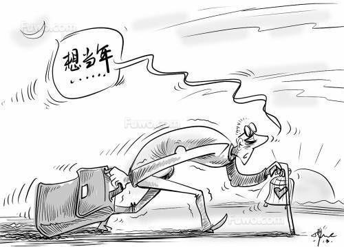长沙银行装修贷,月息0.25%,一款超低利息的信用贷!